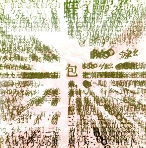 0-090601-04.jpg