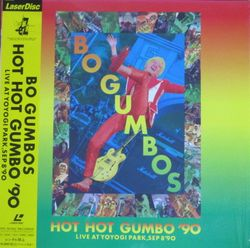 hot hot gumbo 90