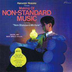 Making_of_NON-STANDARD_MUSIC1.jpg