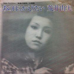 arai_yumi_14th_moon1.jpg