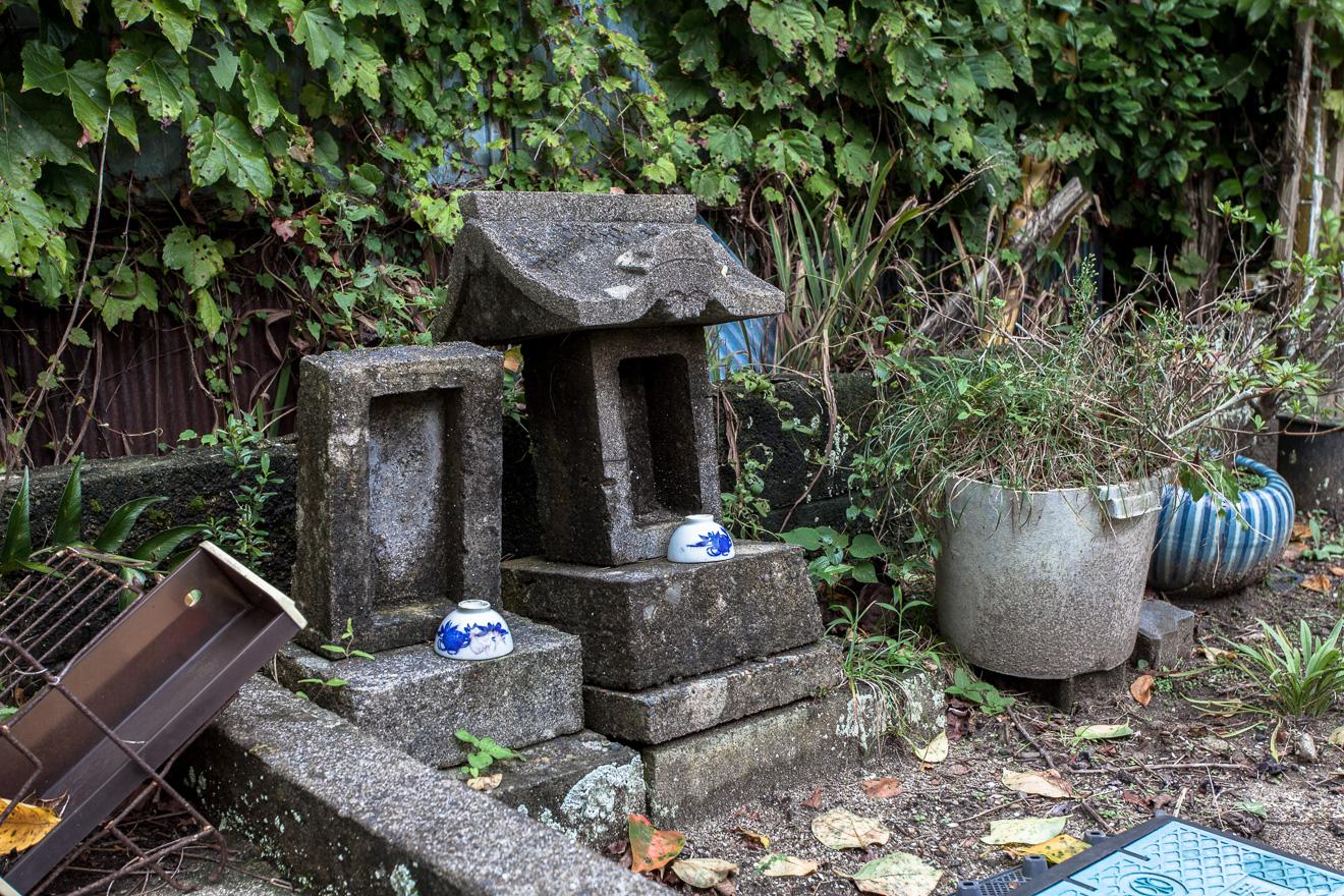 150911興津 (2 - 1)-7