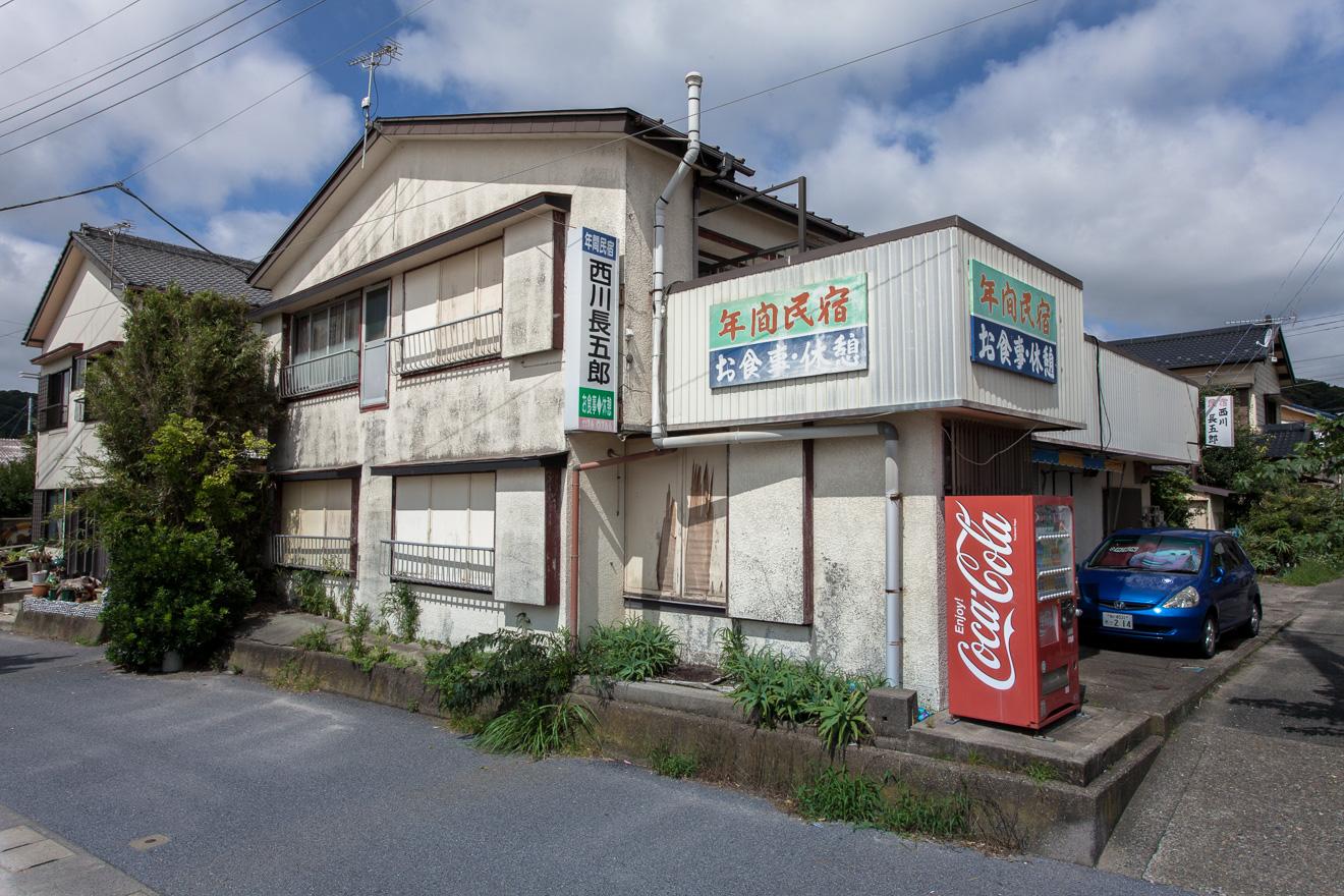 150911興津 (2 - 1)-10