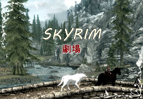 sky41-8.jpg