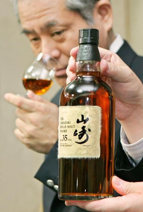 国際宇宙ステーションに日本のウイスキーが到着!
