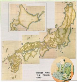 伊能日本地図
