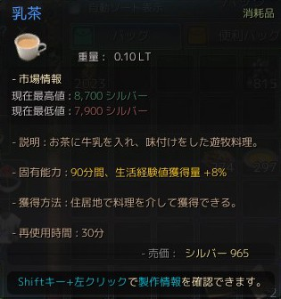 2015-10-10_30904615[367_-28_-439]