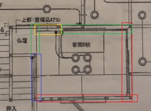 神棚説明居間図2