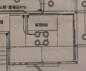 神棚説明居間図