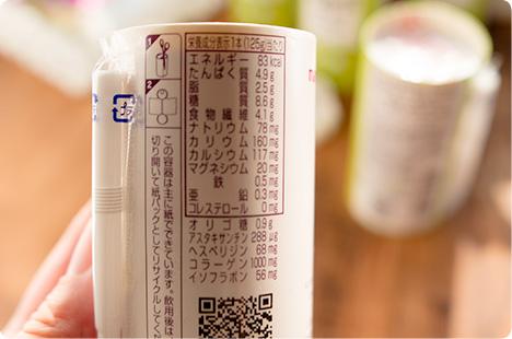 マルサンアイの低糖質豆乳