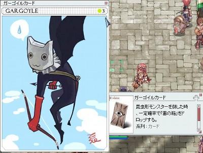 2015-10-05-Mon_21-32-22.jpg