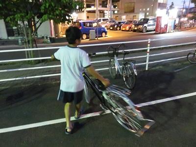 2015_8_21自転車回収