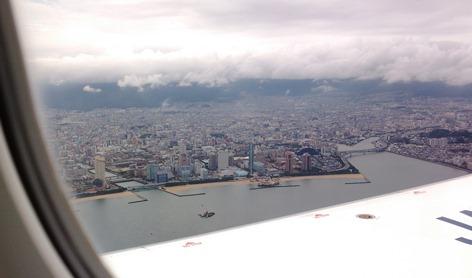 福岡空港に着陸態勢
