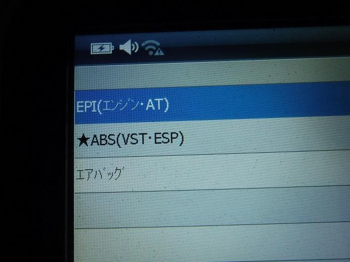 DSCF3895_20150903073232814.jpg