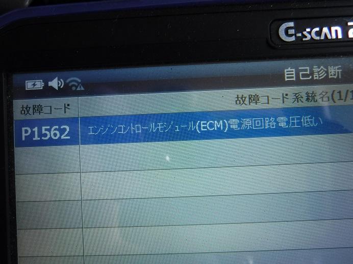 DSCF3935_20150907071506fa9.jpg