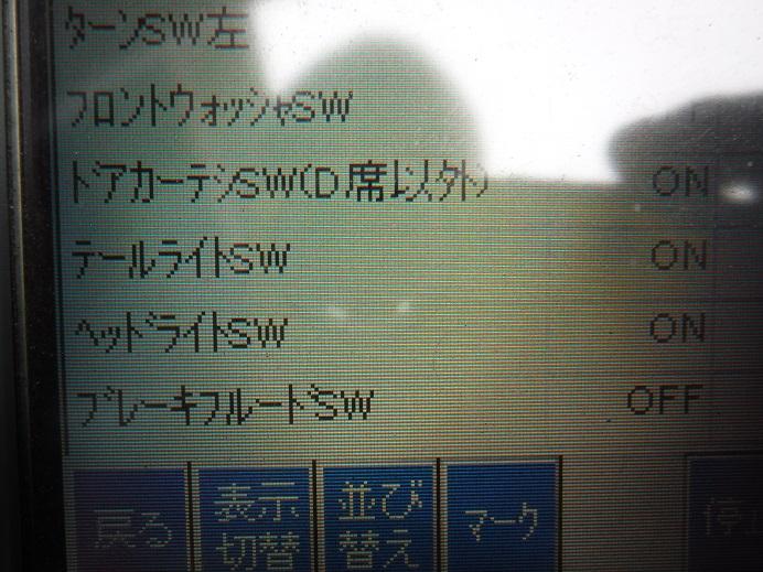 DSCF4134.jpg
