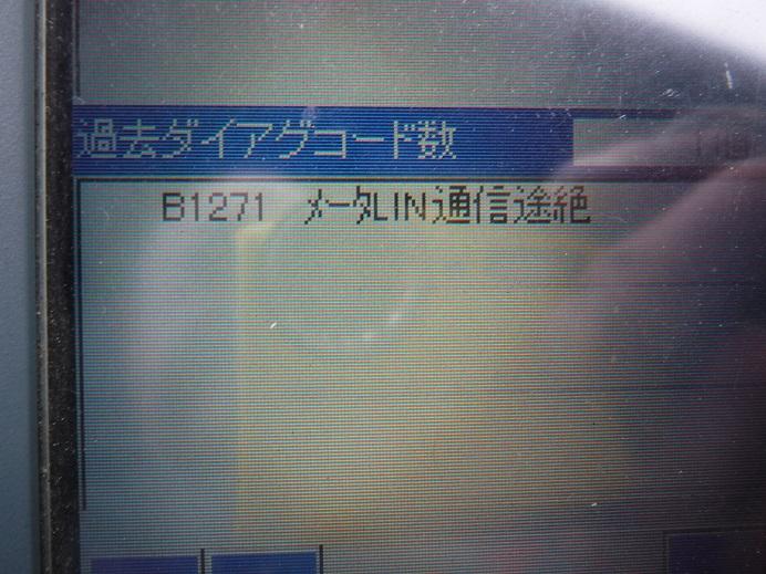 DSCF4137.jpg