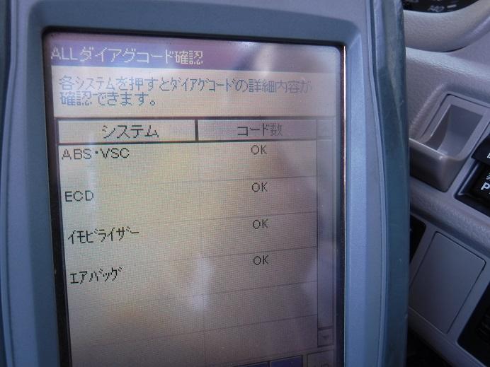 DSCF4524.jpg