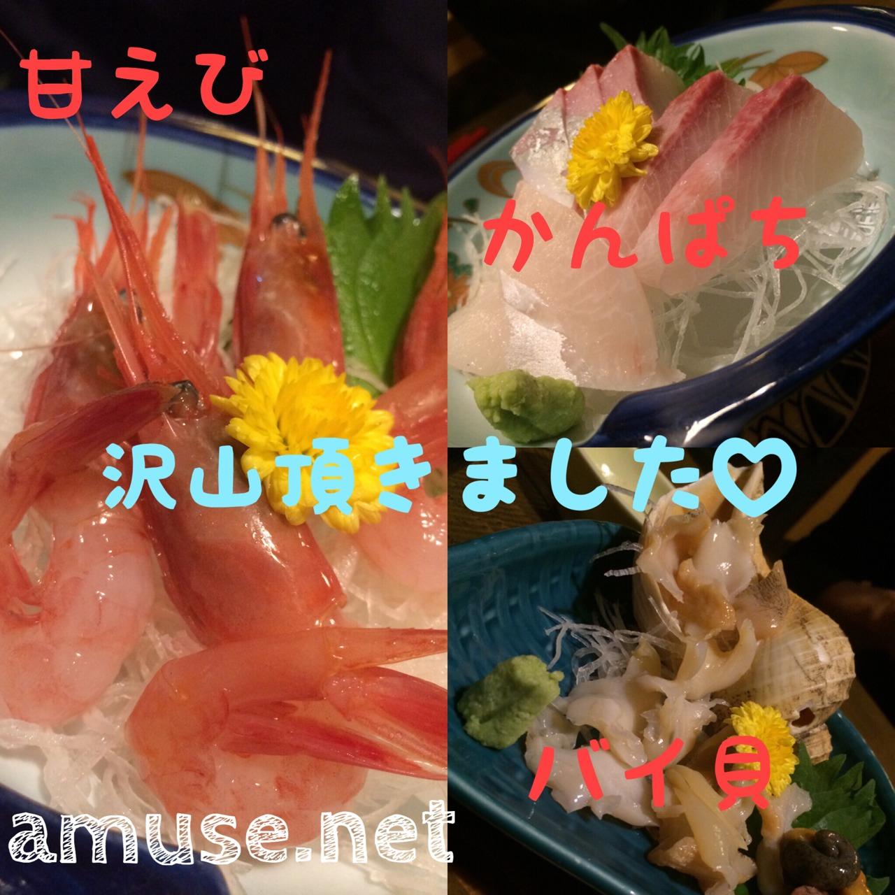 S__12558382.jpg