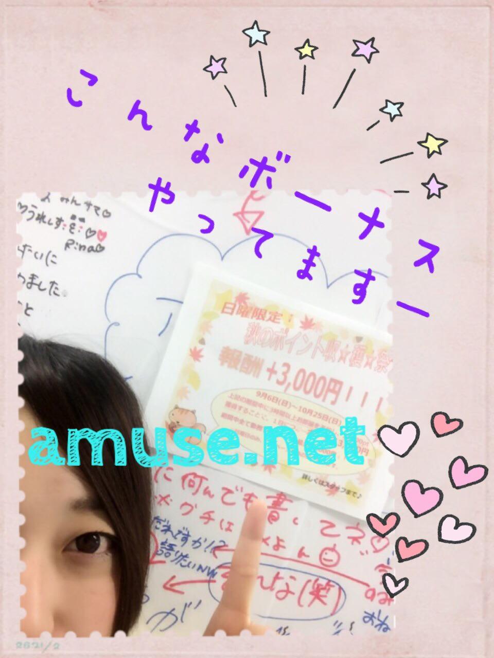 S__12828691.jpg