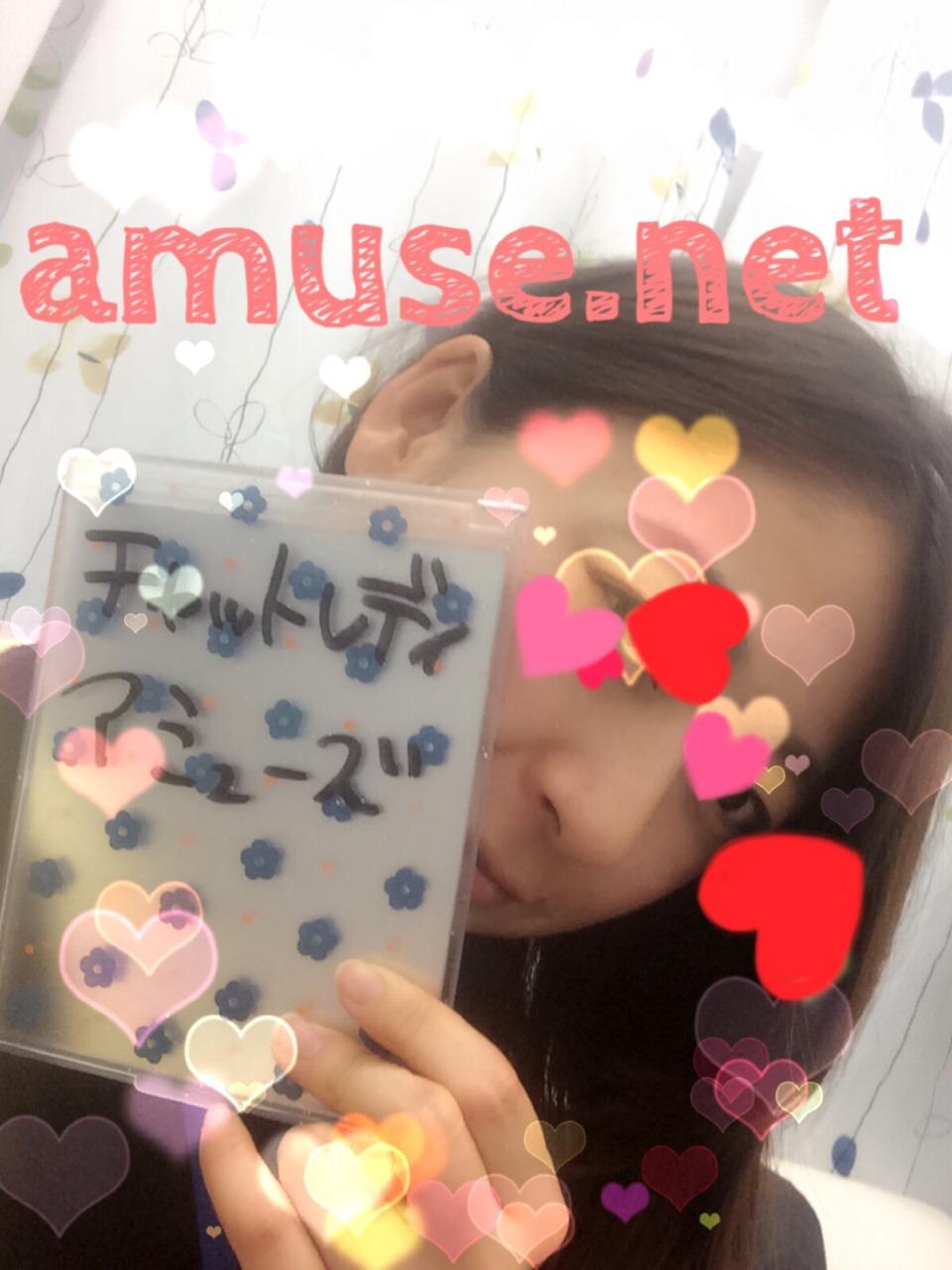 S__13066244.jpg