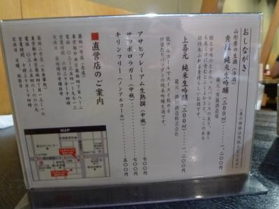2015.8.8うなぎ-2