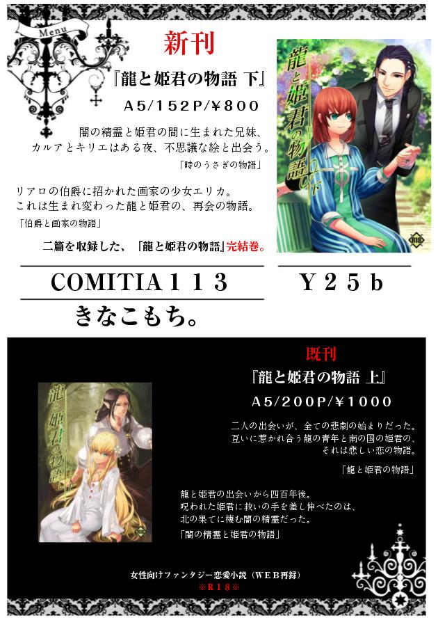 design (4)