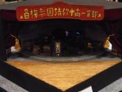 白梅学園清修中高一貫部 鉄道模型デザイン班 鉄道模型コンテスト2015