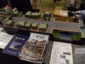洛南高等学校・附属中学校 鉄道研究部 鉄道模型コンテスト2015