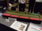 日本大学高等学校 鉄道研究愛好会 鉄道模型コンテスト2015