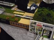 木更津総合高等学校 鉄道同好会 鉄道模型コンテスト2015