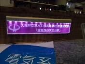 大阪府立茨木工科高等学校 鉄道研究同好会 鉄道模型コンテスト2015
