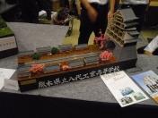 熊本県立八代工業高等学校 インテリア科 課題研究 建築班 鉄道模型コンテスト2015