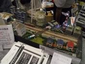 西大和学園中学校・高等学校 鉄道研究部 鉄道模型コンテスト2015