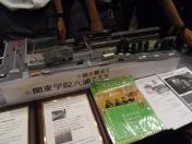 関東学院六浦中学校・高等学校 鉄道研究部 鉄道模型コンテスト2015