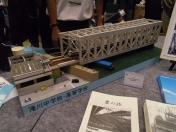 滝川中学校・高等学校 鉄道研究部 鉄道模型コンテスト2015
