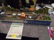 茨城県立並木中等教育学校 鉄道研究同好会 鉄道模型コンテスト2015