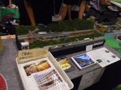 ラ・サール高等学校 鉄道研究会 鉄道模型コンテスト2015