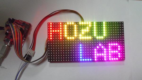 LED HOZULAB