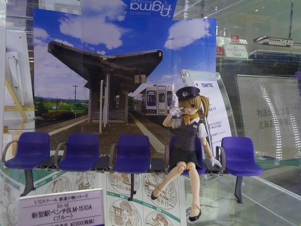 鉄道模型ショウ2015 鉄道娘 久慈ありす