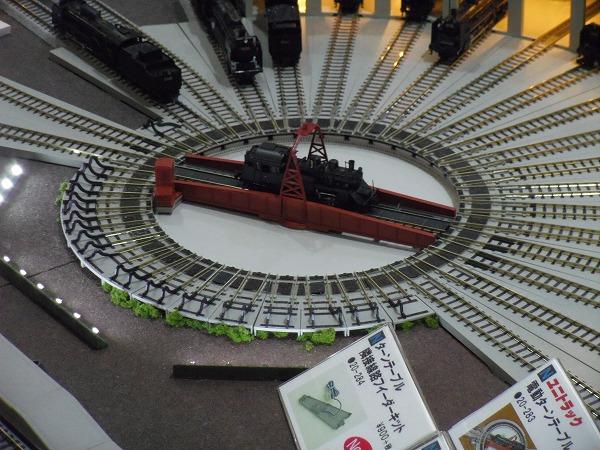 鉄道模型ショウ2015 ターンテーブル