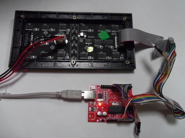 秋月 LED arduino