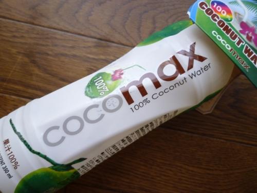 cocomax-01.jpg