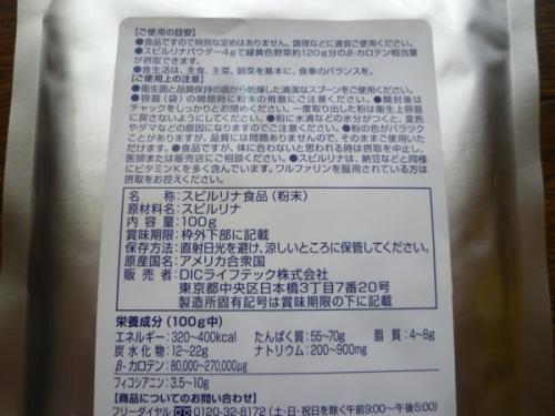 dic-02.jpg