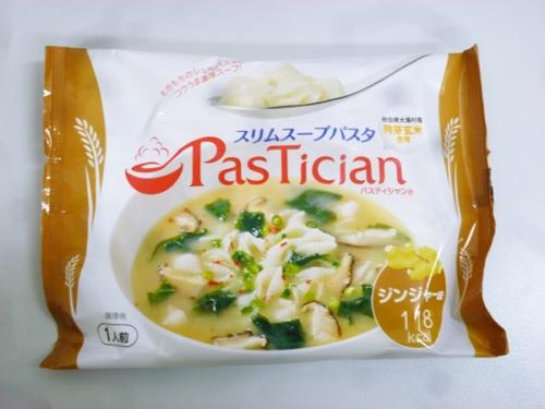 pasta-04.jpg