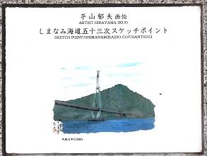 PA031549 - コピー