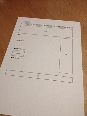 HP設計図