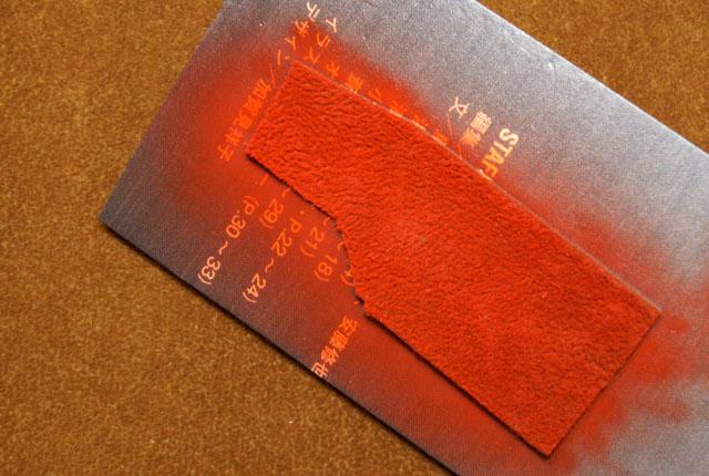 4971布地に赤塗装 640×430