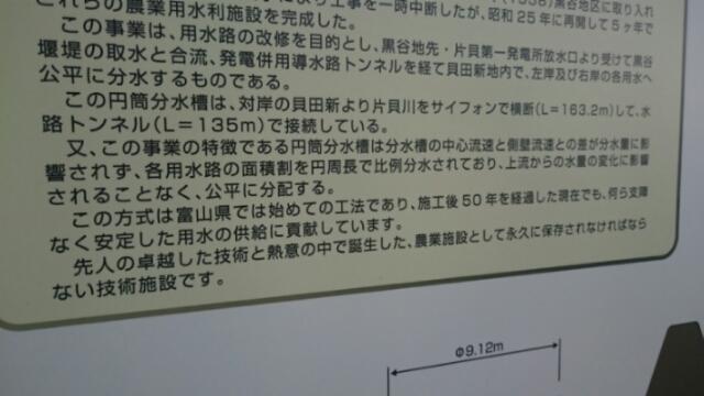 円筒分水槽03
