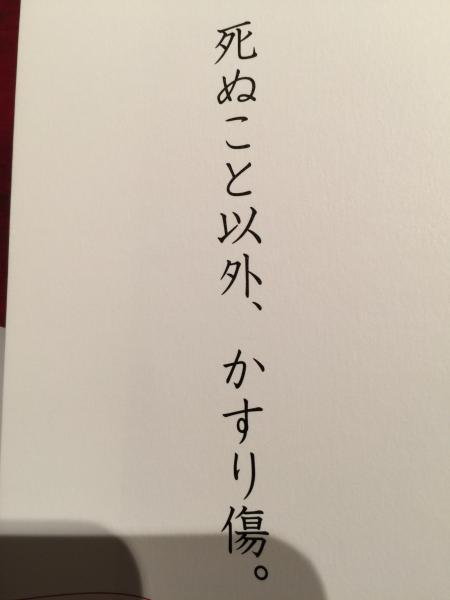 fc2blog_201509180018370b5.jpg