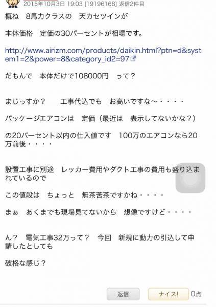fc2blog_201510040109048b4.jpg